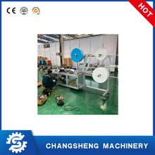Nonwoven Face Mask Making Machine Production Line
