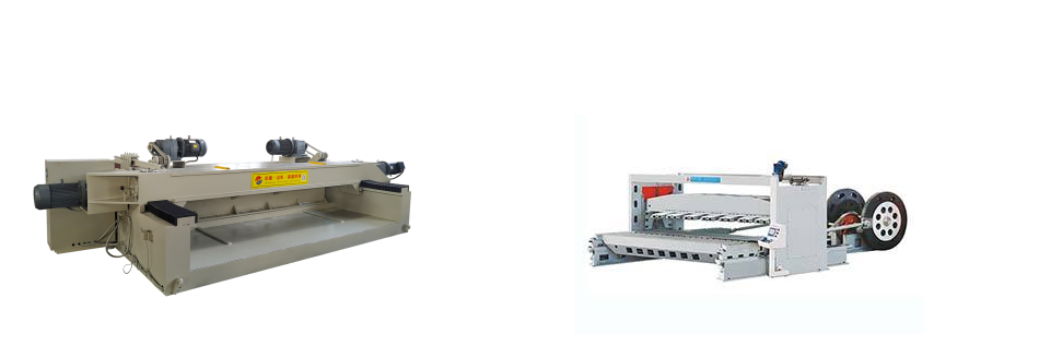 Plywood veneer peeling machine and Planing machine